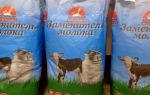 Как правильно выбрать заменитель молока для ягнят?
