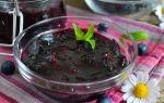Варенье из спелых ягод черники