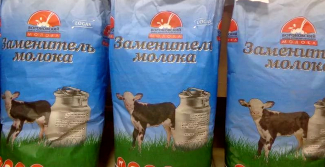 3 пакета заменителя молока