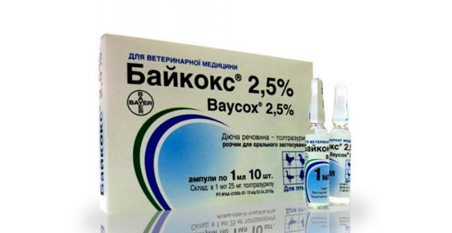 байкокс лекарство для цыплят