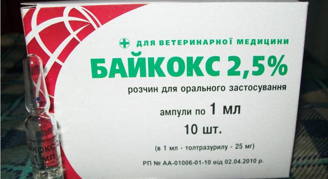лекарство байкокс для цыплят
