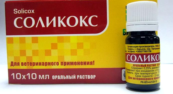 лекарство соликокс