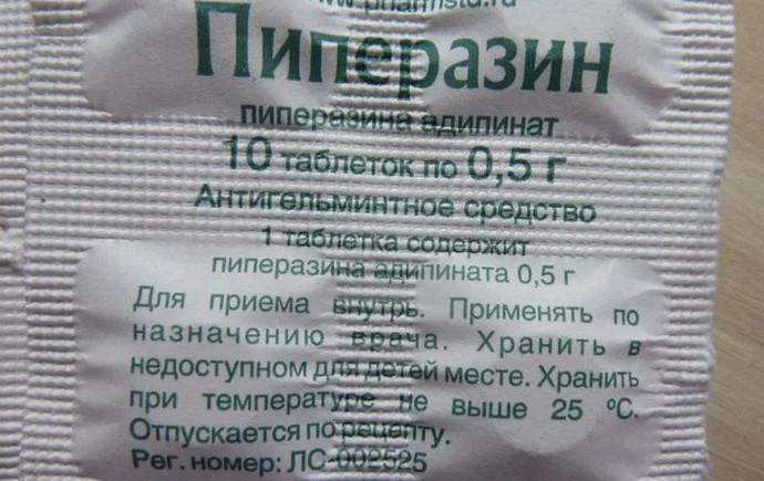таблетки индюку